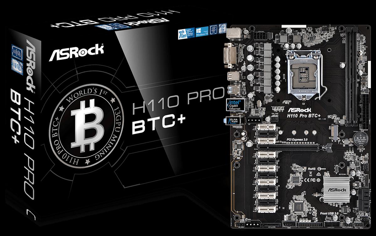 Asrock h110 cpu support